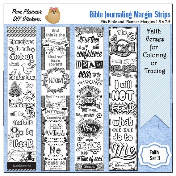 photo about Printable Margins named Printable Coloring Bible Journaling Margin Strips Religion