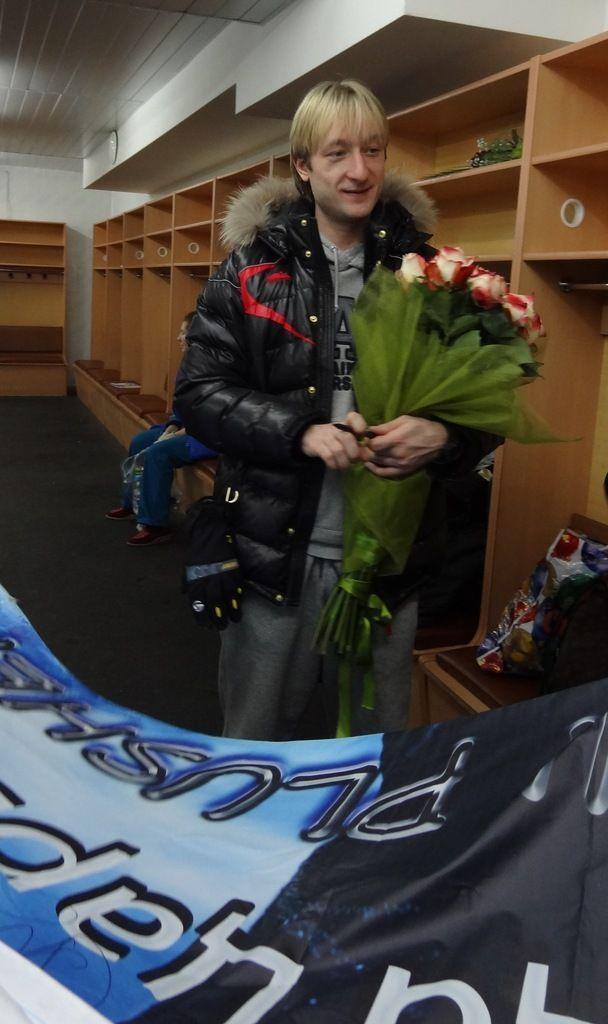 встреча с Женей Плющенко в САРАНСКЕ ЧР 2012 | 11枚の写真
