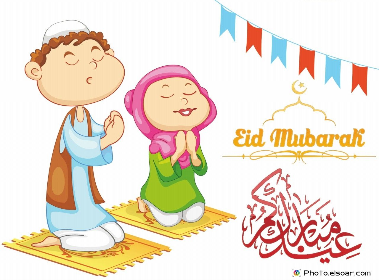 Eid mubarak with muslims during prayers islamic pinterest eid eid mubarak with muslims during prayers kristyandbryce Choice Image