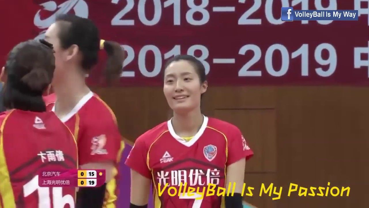 Beijing Vs Shanghai China Women Volleyball League 2018 2019