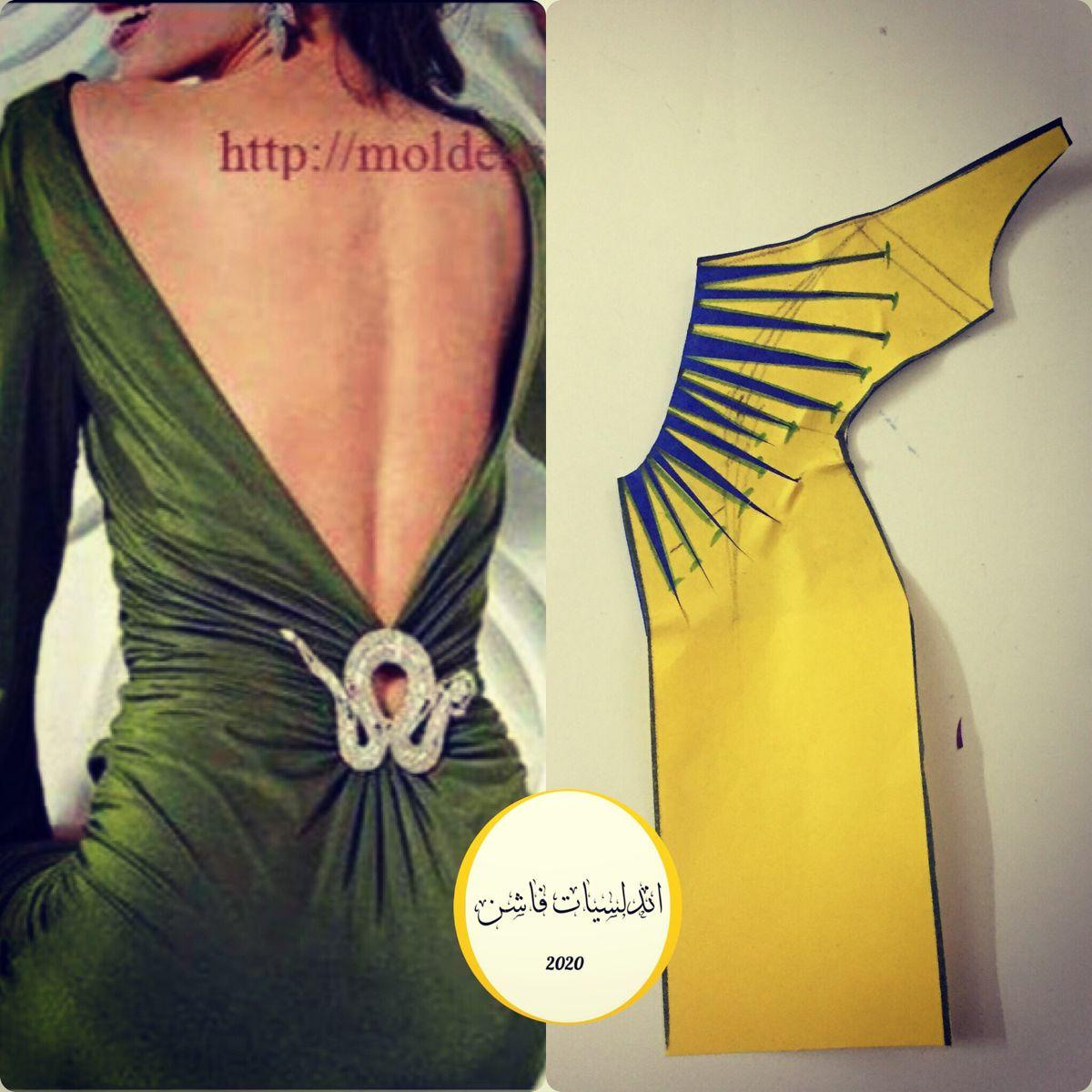 درابيه Fashion One Shoulder Dress Halter Dress