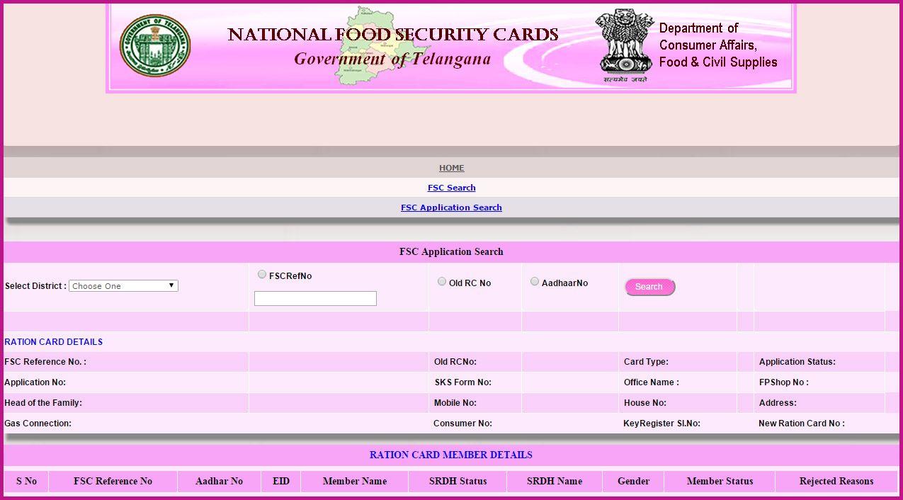 Telangana Ration Card Status Check Online Epds Telangana Gov In
