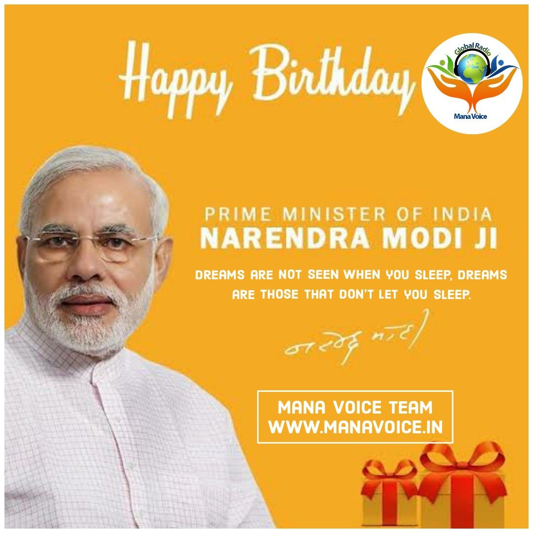 Happy Birthday Narendramodi in 2020 Happy birthday to us