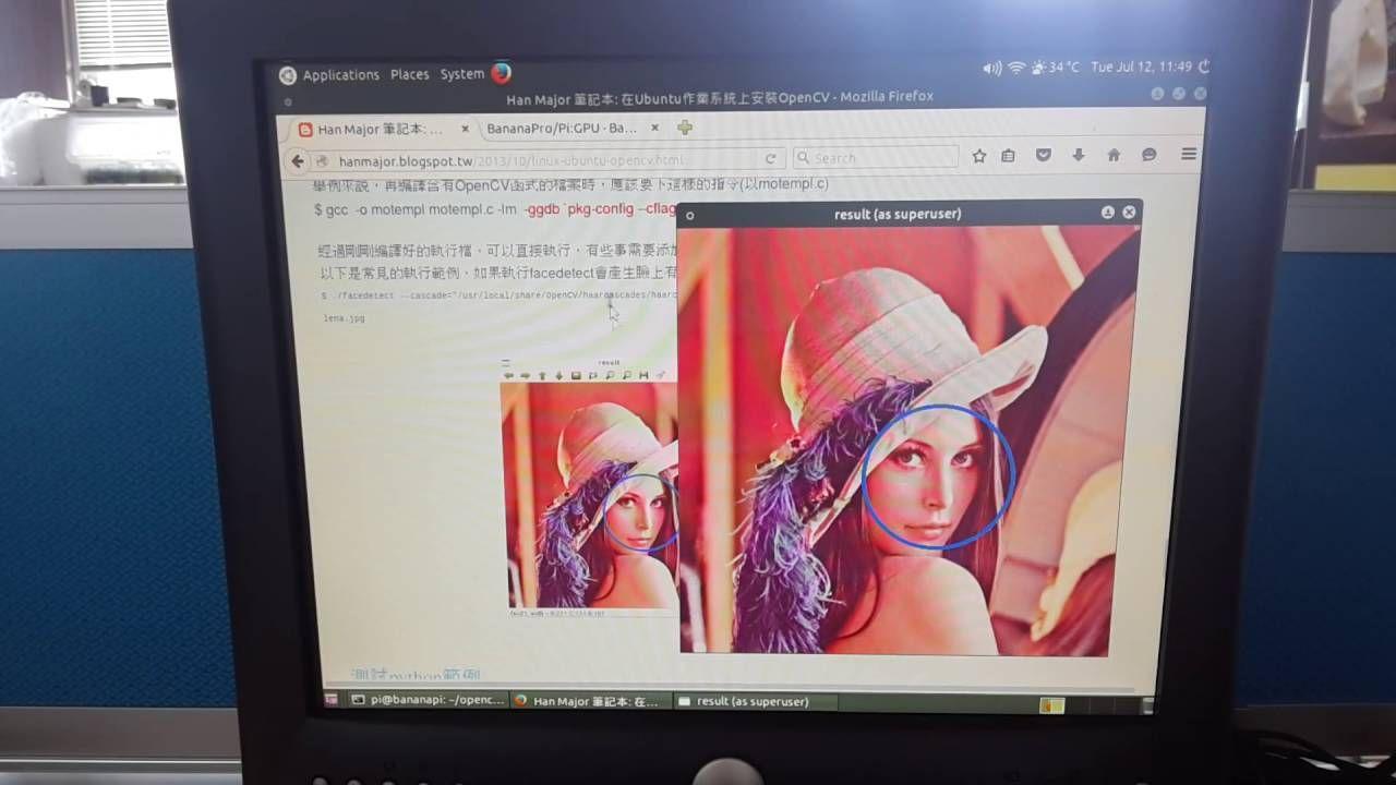 Banana Pi M1上用OpenCV for Python做Webcam人臉辨認 | Arduino