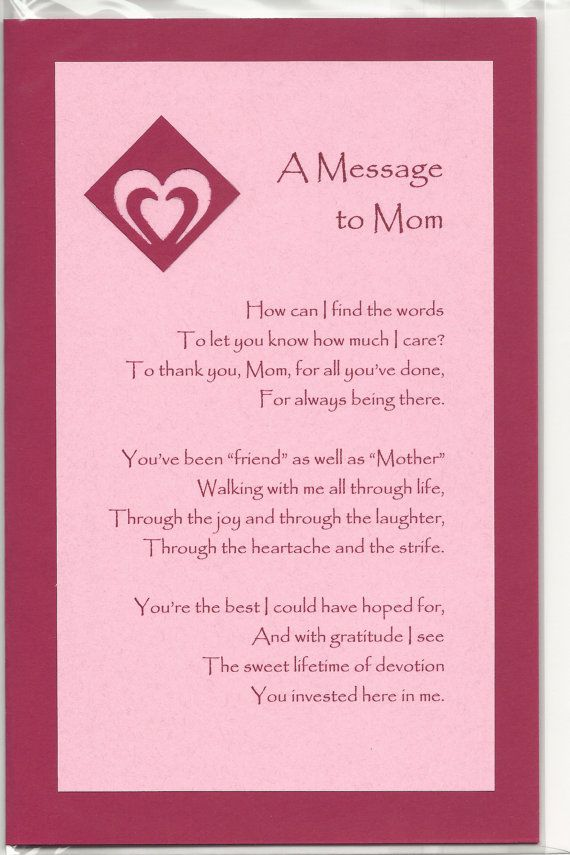 Handmade Greeting Card Mother S Day By Joniquecardsandmore 5 00