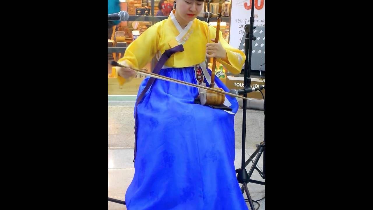 20160826 해금소녀 은한 버스킹 공연@을지로 지하상가 세로직캠 - 06.아리랑