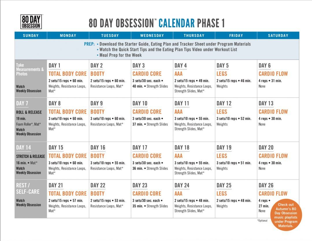 80 Day Obsession Calendar