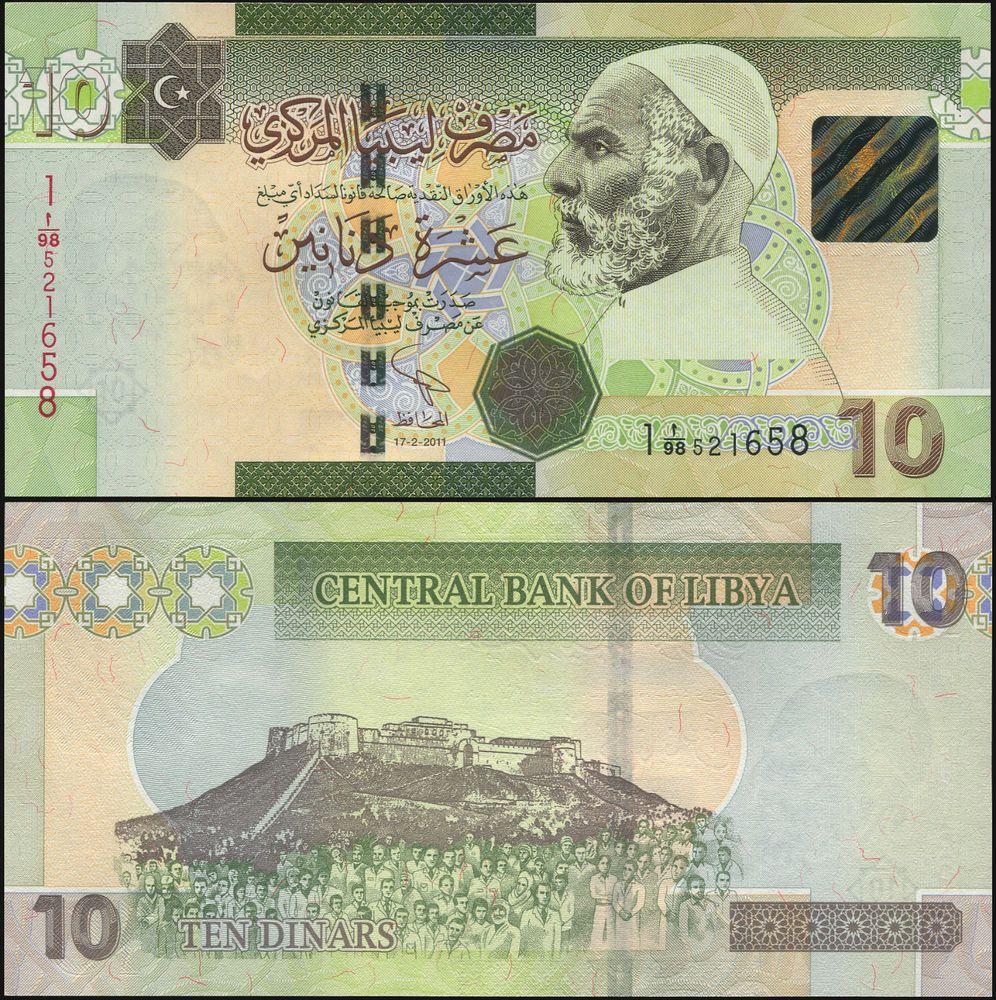 UNC 10 Dinars 2011 Libya P-New