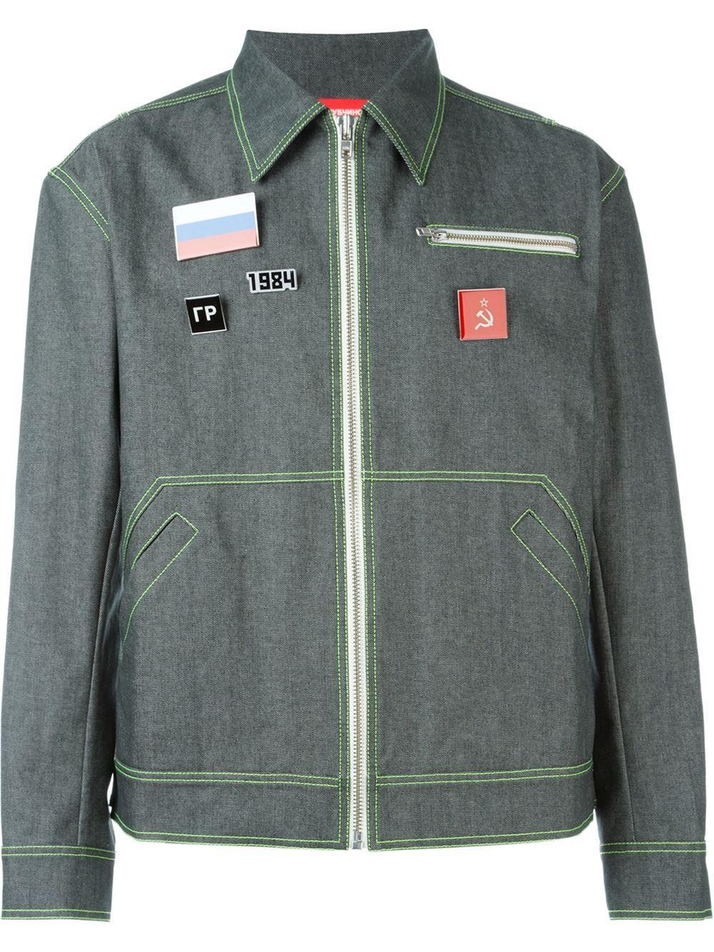 4c6b19349d24f Gosha Rubchinskiy Pin Detail Denim Zip Jacket in Grey from  Farfetch   GoshaRubchinskiy  DenimZipJacket