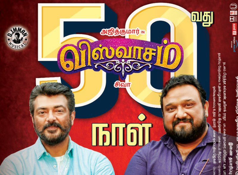 Ajith's Viswasam Movie 50 Days Poster