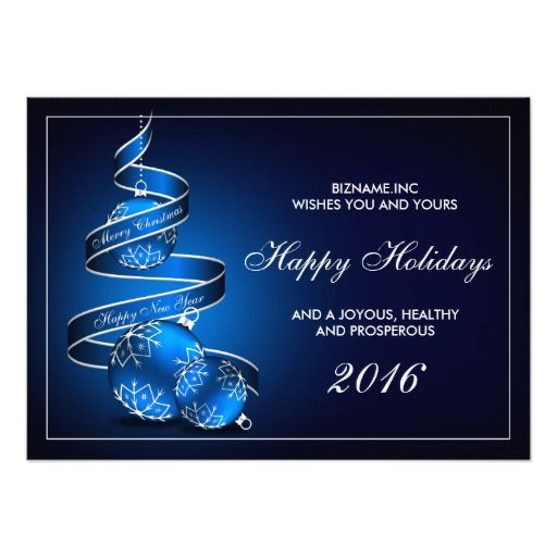 Personalized 2016 Business Christmas Greeting Card