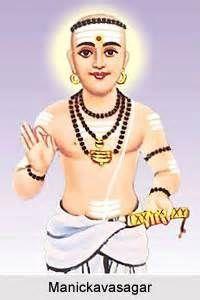 Manickavasagar | Image, Hindu gods, Princess zelda