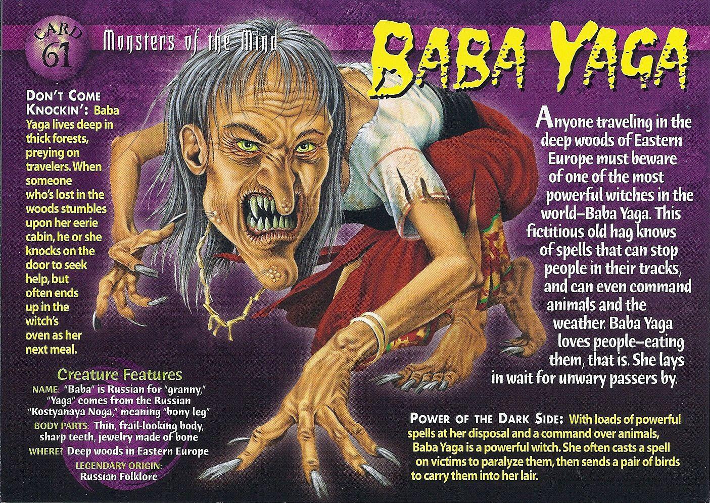 Card 61 - Baba Yaga