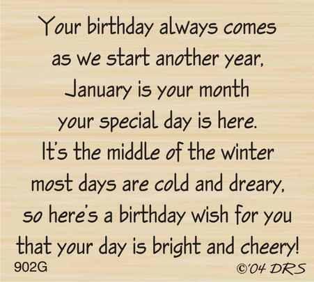 January Birthday Greeting 902g Birthday Verses Birthday Quotes For Me Birthday Verses For Cards