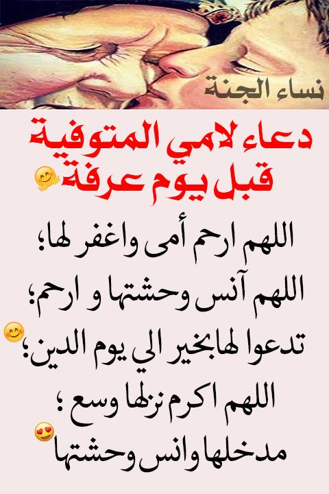 Epingle Par Amina Maghnaoui Sur اسماء الله الحسنى Les Beaux Proverbes Doua Islam Islam