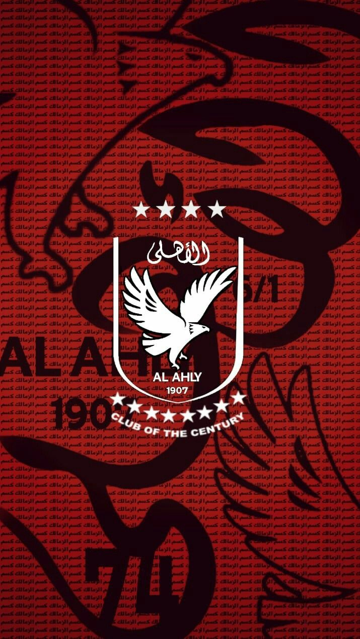 Al Ahly Wallpaper خلفيات الأهلى Egypt Wallpaper Football Wallpaper Al Ahly Sc