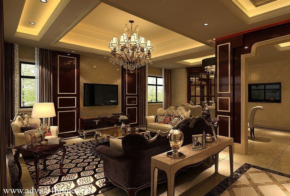Cream Pop Ceiling Design And Brown Cream Sofa Set Design In Living Room Brown Living Room Decor Cream Living Rooms Luxury Living Room