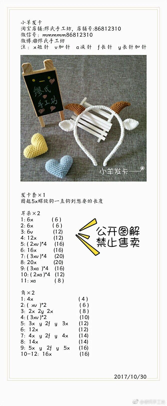 Pin de Stephani Lee en crochet idea | Pinterest | Accesorios para el ...