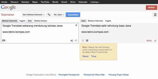 Google translate bahasa jawa komputerrusak google translate google translate bahasa jawa komputerrusak google translate bahasa jawa use google interpret sudah stopboris Image collections