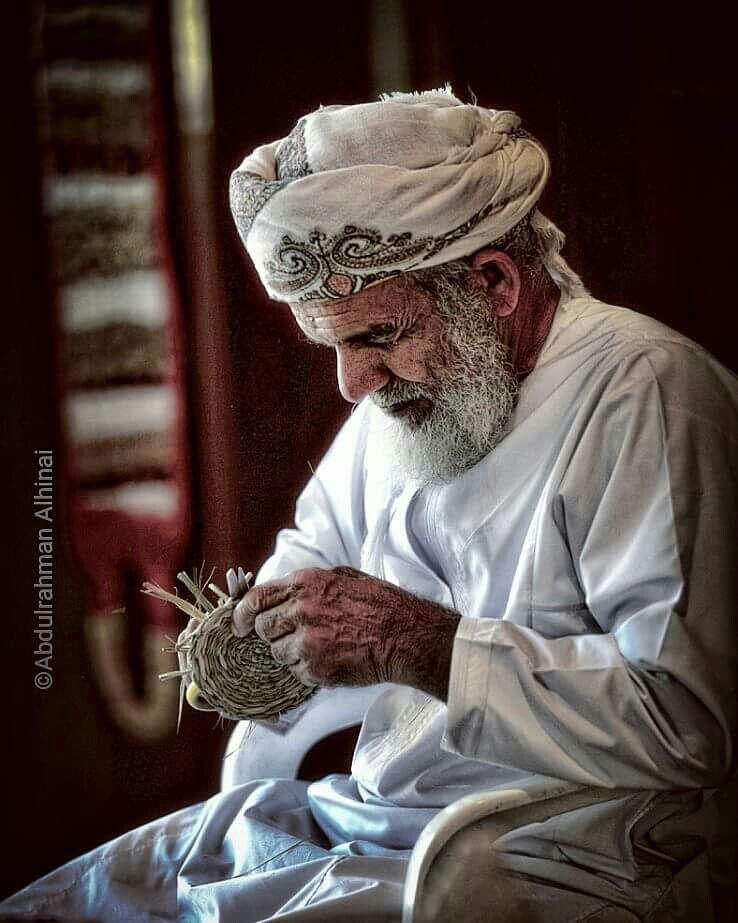 Beautiful Omani Handicrafts I Love Oman Pinterest Oman Travel