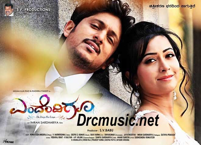 Qissa Tamil Movie Songs Mp3 Free Download