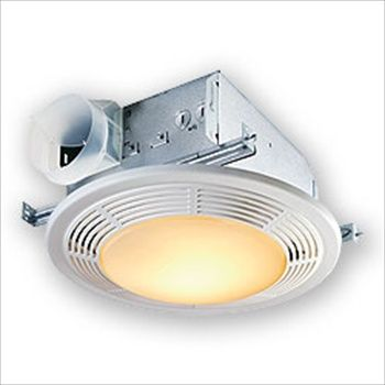 Nutone Decorative White 100 Cfm Ceiling Exhaust Bath Fan With At The Possible Unit More Powerful And Brighter Light