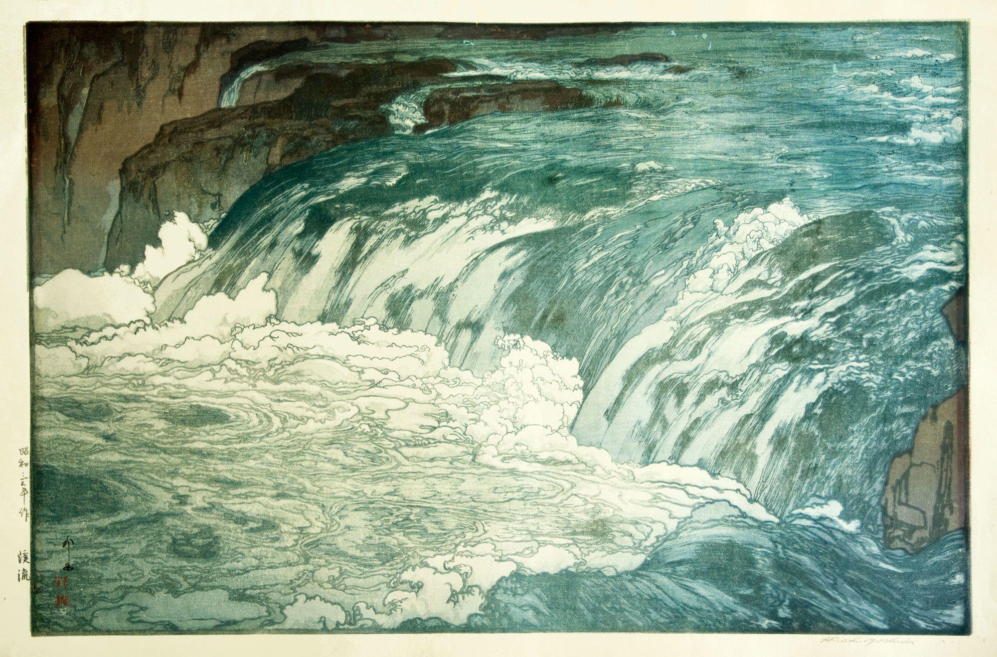 Hiroshi Yoshida.  This piece amazes me.