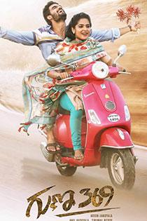 Guna 369 2019 Telugu Movie Online In Hd Einthusan Kartikeya Gummakonda Anagha Lk Directed By Arjun Jand Telugu Movies Full Movies Download Download Movies