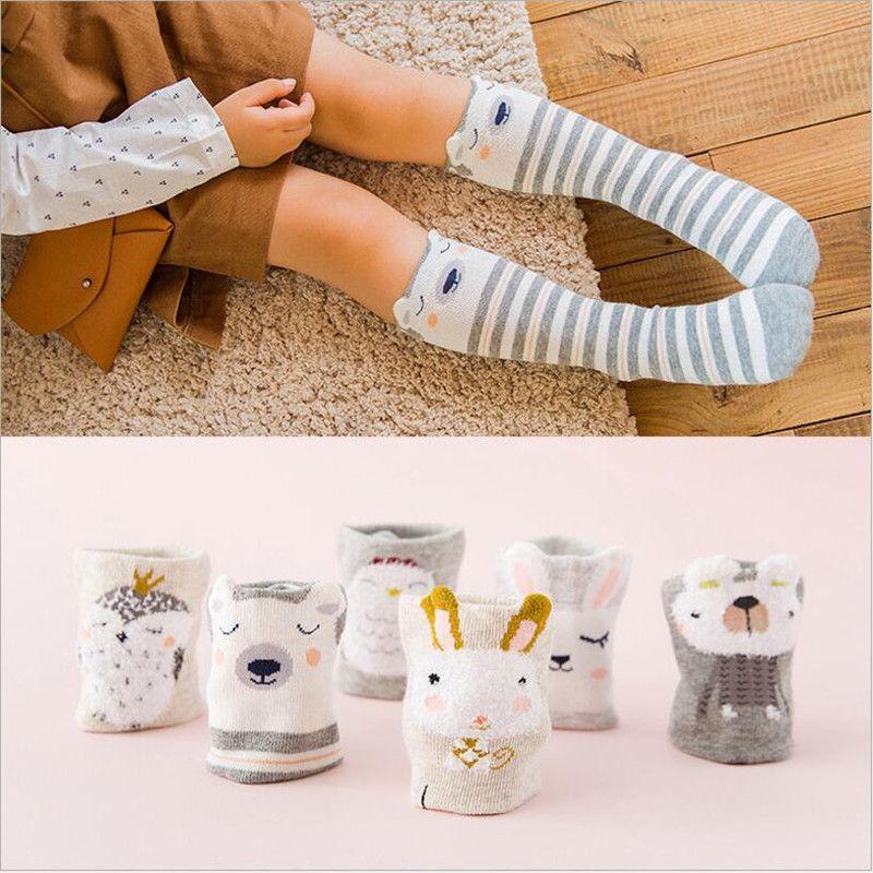 Baby Kids Boys Girls CUTE ANIMAL Leg Warmer