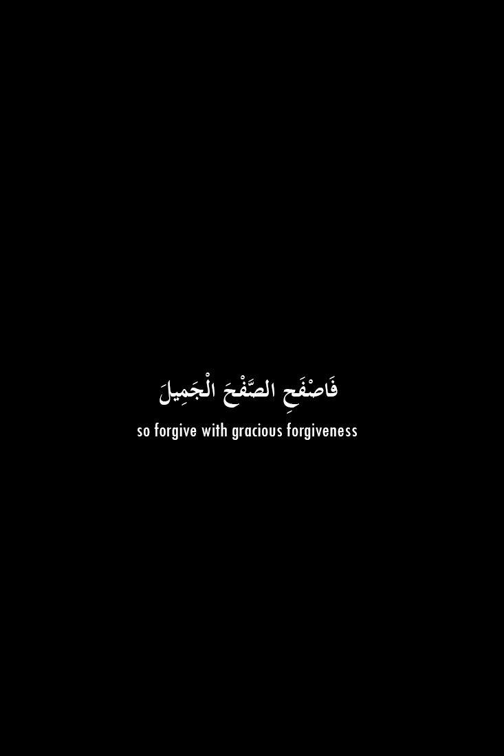 Islam4me Words Quotes Quran Quotes Quran Quotes Verses