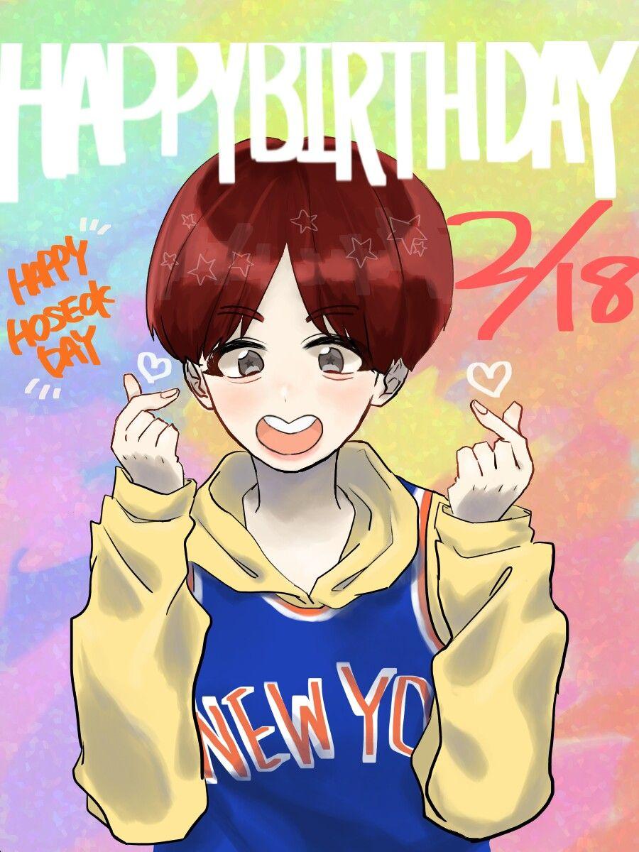 Jhope (Happy Birthday) Fanart ♡ Fan art, Bts fanart, Anime