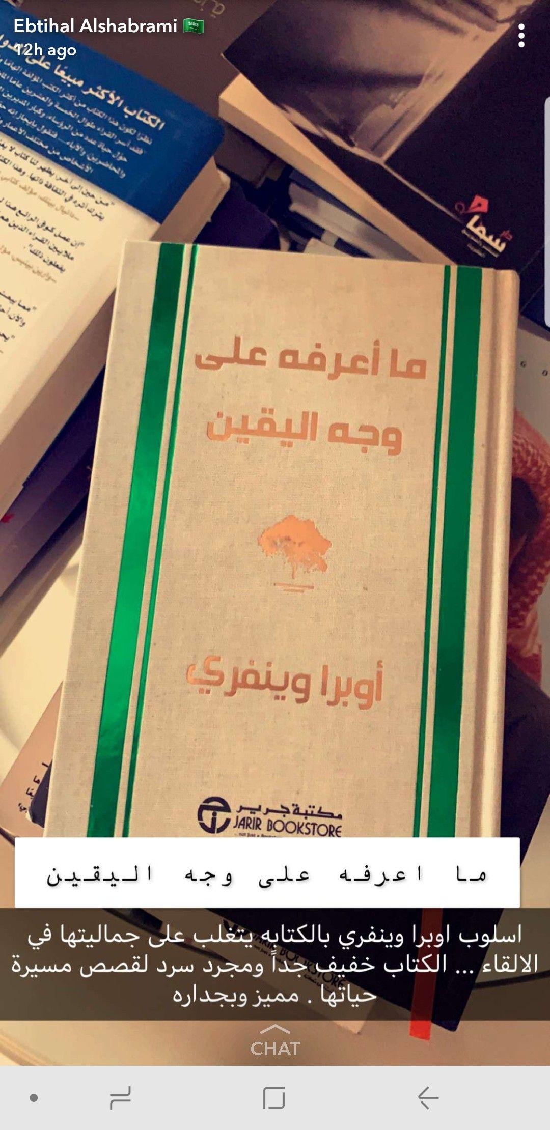Pin By Rawan Saad On ك تب Books Bookstore Book Cover
