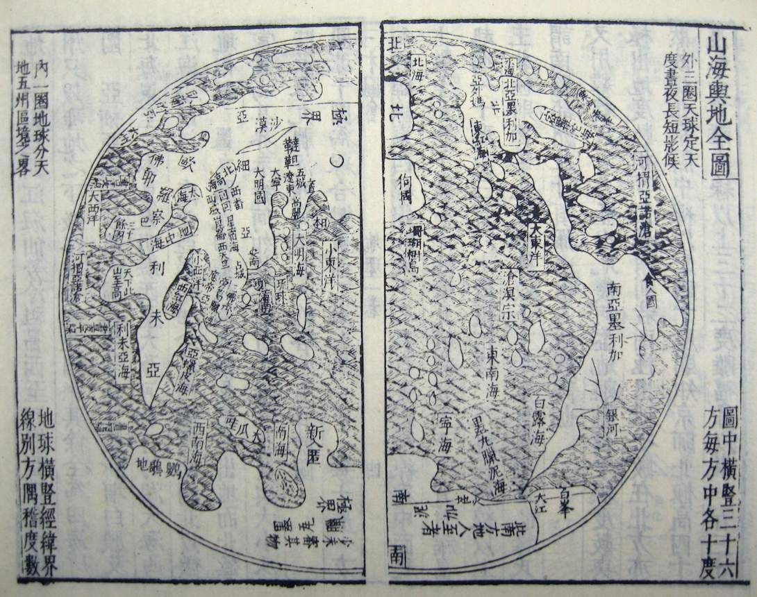 Ancient world map from China, 1609 | Ancient maps | Pinterest | Map ...