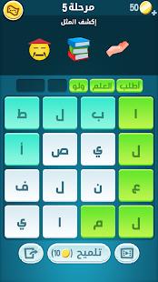 كلمات كراش لعبة تسلية وتحدي من زيتونة Apps On Google Play Quran Recitation Computer Keyboard Keyboard
