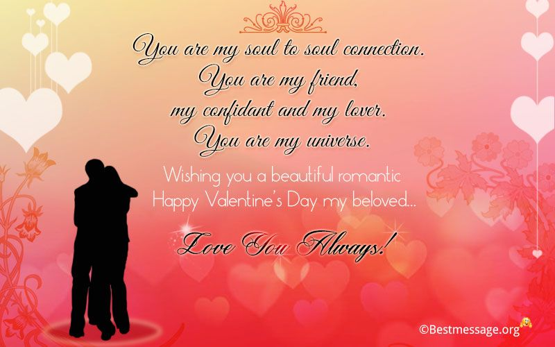 Sweet Happy Valentine Day Quotes 2016, Valentine Day Text Messages ...