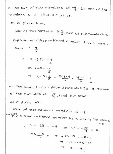 Rational Numbers Rd Sharma Class 8 Solutions Exercise 1 3 With Images Rational Numbers Class 8 Solutions