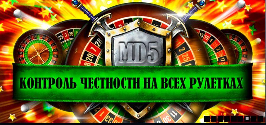 Казино с контролем честности i игровые автоматы иркутск 10.12.2008