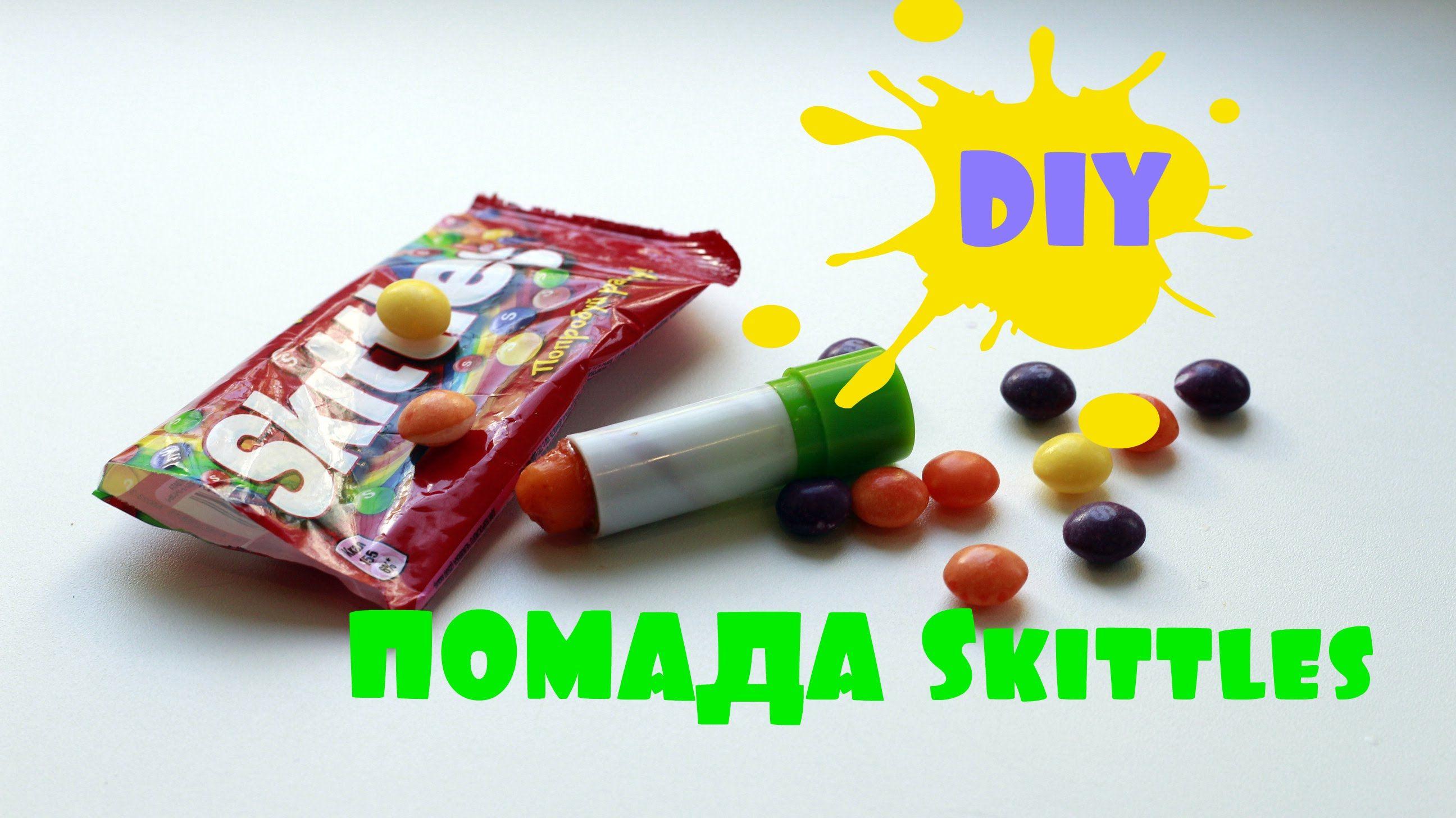 Diy 5 Skittlesdiy Lipstick Skittlesdiy Lip Balm