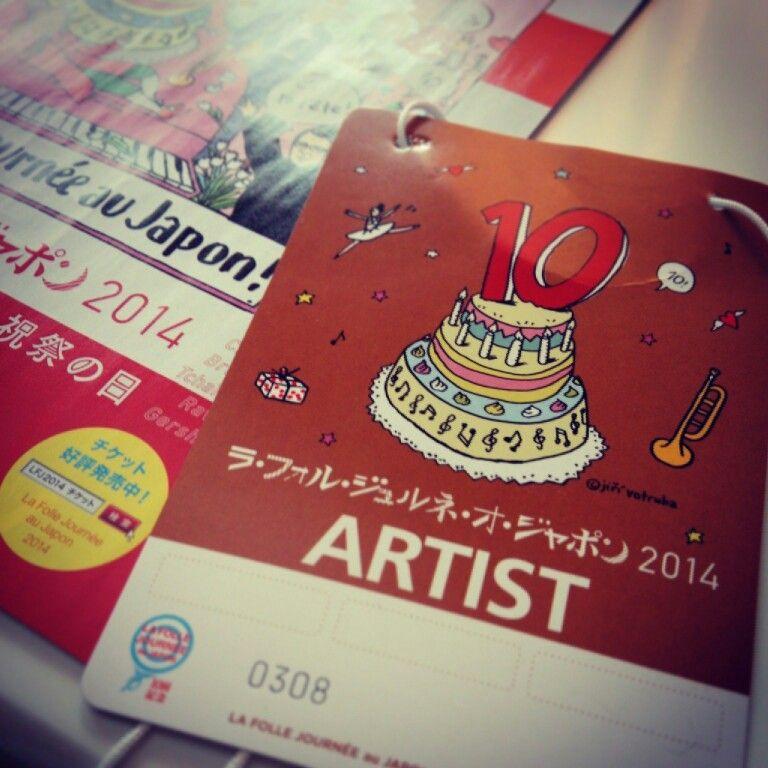 10ans La Folle Journee au Japon!
