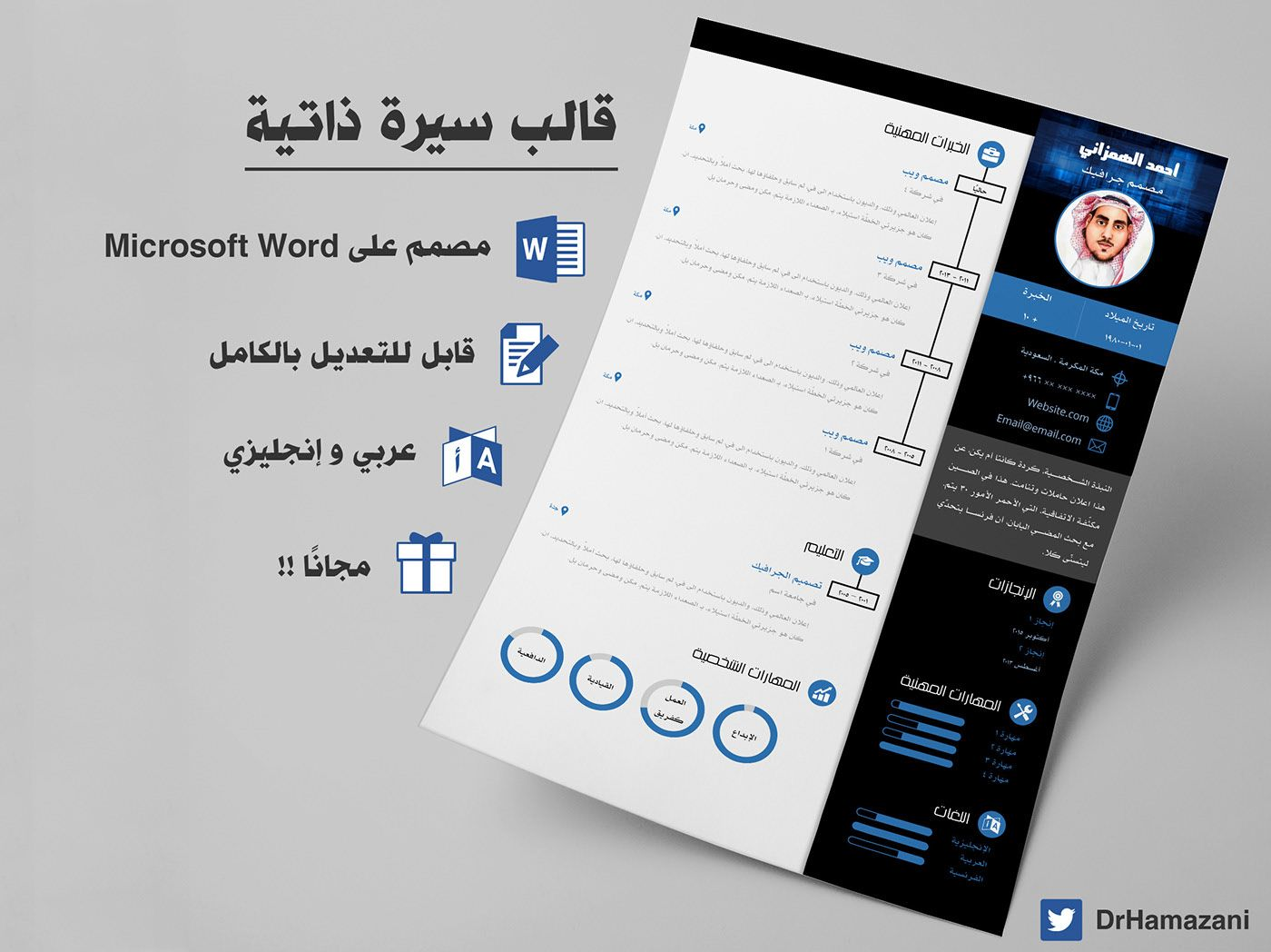 Download The Unlimited Word Resume Template Free On Behance In 2020 Resume Template Free Free Cv Template Word Cv Template Word