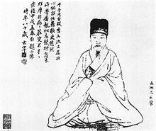 董其昌 - Wikipedia