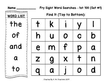 Fry Sight Word Searches Qr Codes St  Sets  To   Fry Sight