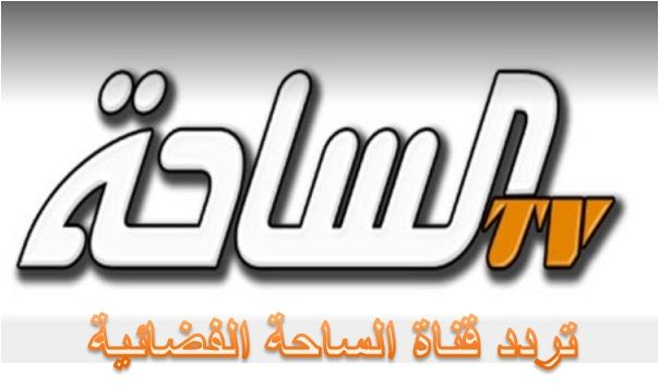 By Photo Congress || Anime Tv Channels Nilesat