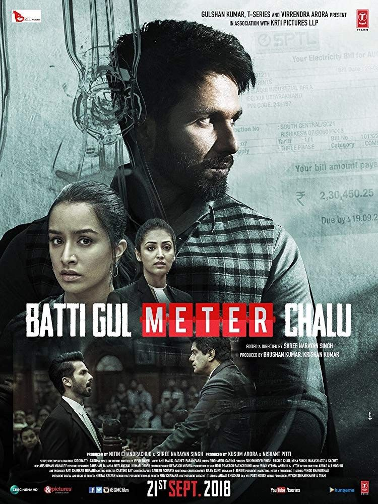batti gul meter chalu (2018) hindi movie mp3 songs download