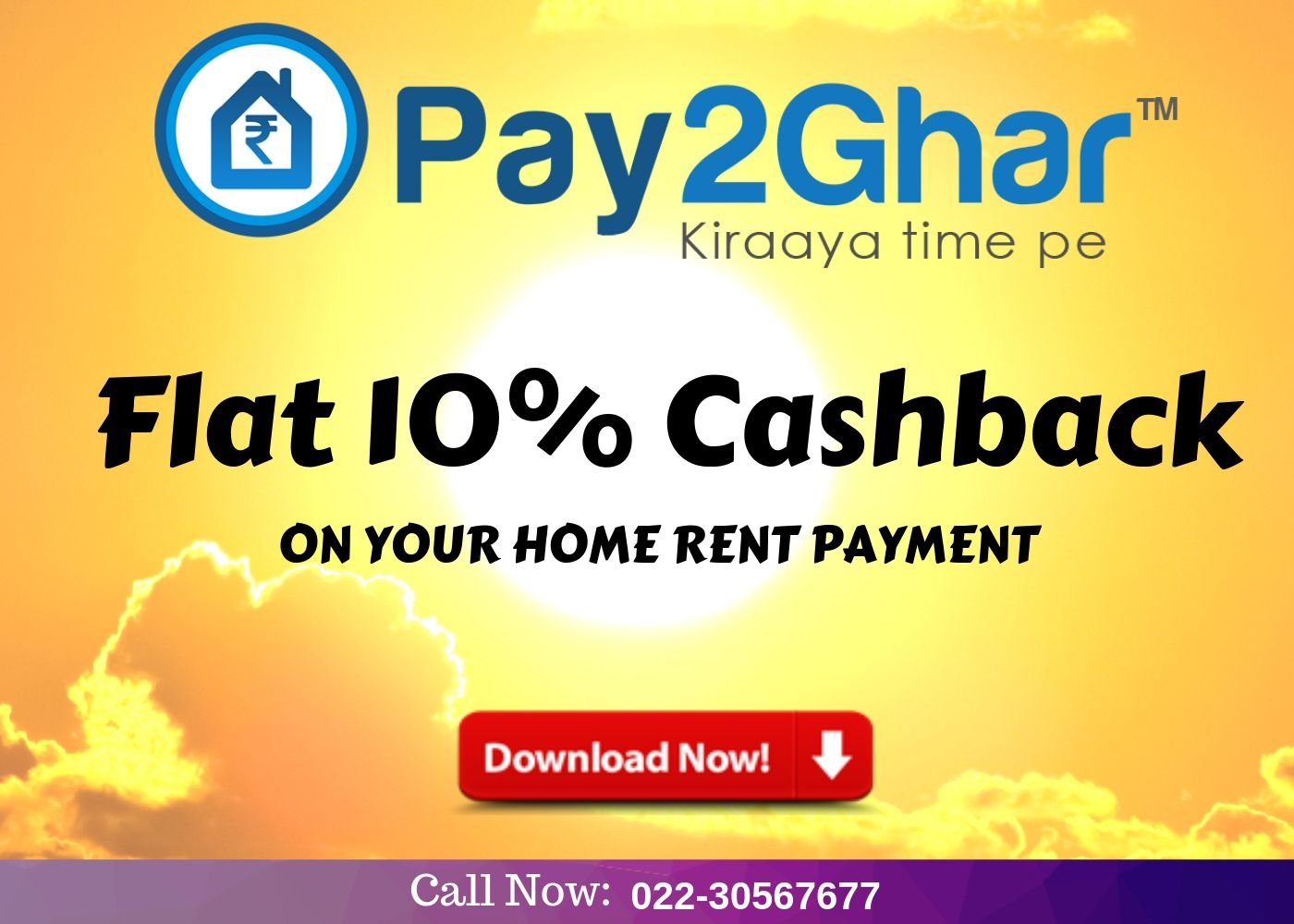 Online House Rent Payment Being A Landlord Online Payment Payment