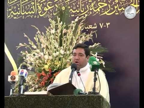 تلاوة للقارئ الايراني السيد محمد جواد الحسيني في محفل قراني ضمن مهرجان ربيع الشهادة الحادي عشر Enjoyment World Quran