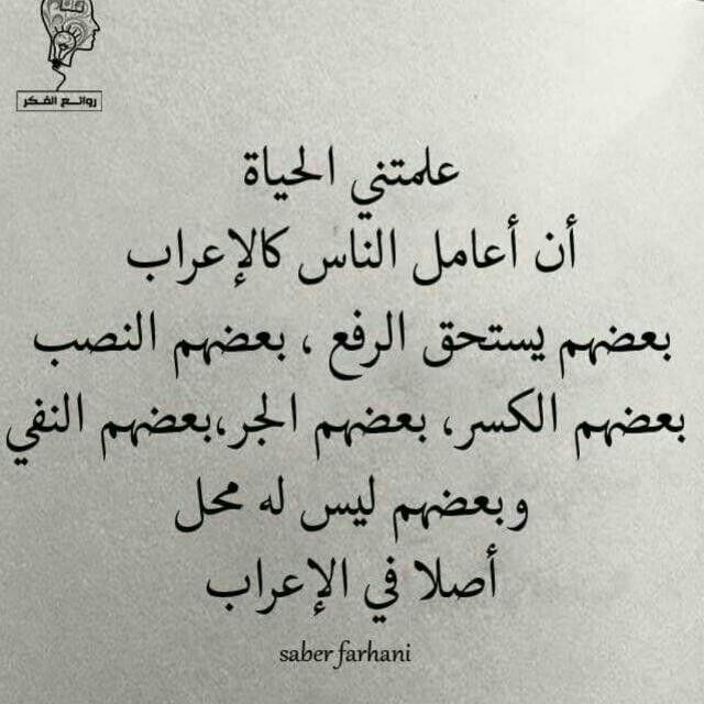 Desertrose Words Quotes Wisdom Quotes Wisdom Quotes Life