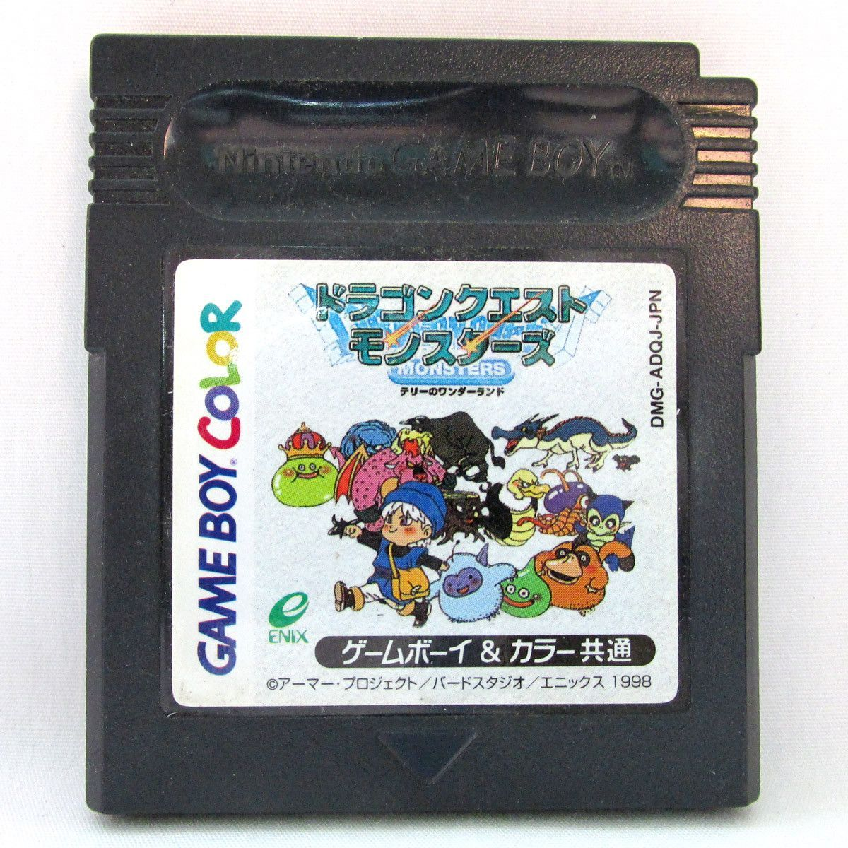 Game boy color japan - Dragon Quest Monsters Terry S Wonderland For Game Boy Color In Japanese