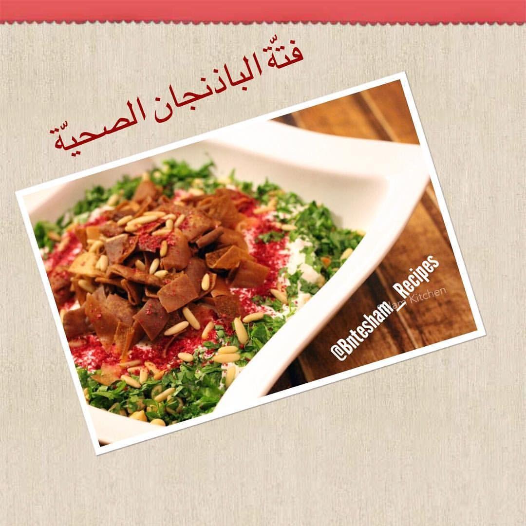 Pin On Ramadan Healthy Recipes