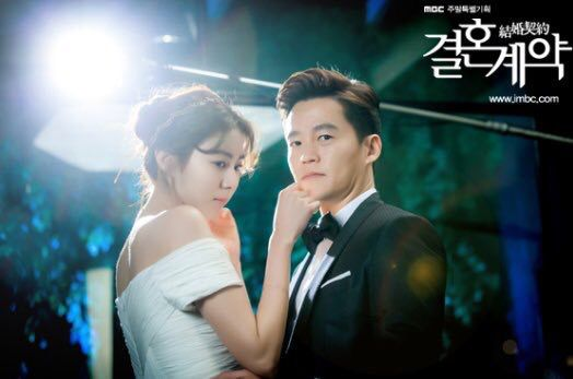 Uee and Lee Seojin for Marriage Contract Uee ~ Uie~ 유이 - marriage contract